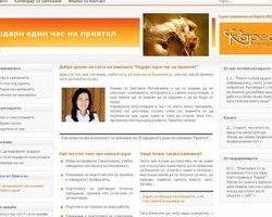 Karea-blog-Friend-campaign-site