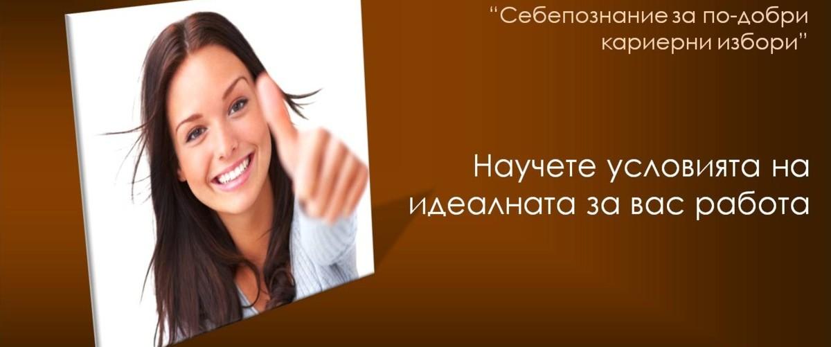 Karea-blog-Schein-campaign